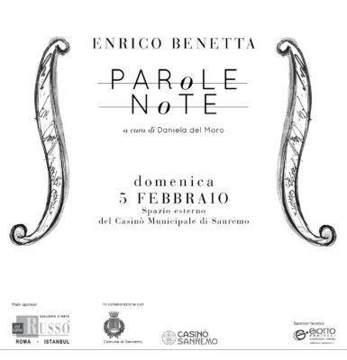 Parole Note – Domenica 5 Febbraio 2017 | Sanremo